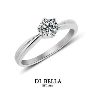 【DI BELLA】永恆承諾頂級完美車工0.30克拉鑽戒(30分)