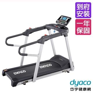 【DYACO 岱宇國際】行穩穩健走機 LW80
