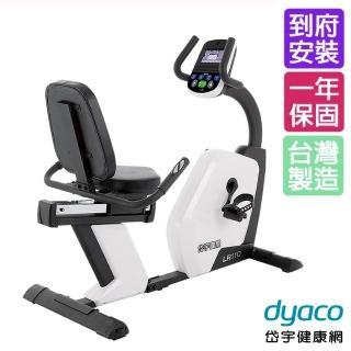 【DYACO 岱宇國際】行穩穩斜背式腳踏車 LR110