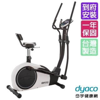 【DYACO 岱宇國際】行穩穩坐立兩用踏步機LE170