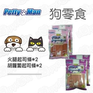 【PettyMan】火腿起司條2包+胡蘿蔔起司條2包(4包超值組)