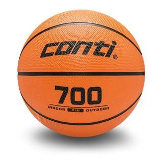 【Conti】7號橡膠籃球(B700-7-O)