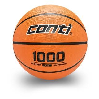 【Conti】7號深溝橡膠籃球(B1000-7-O)