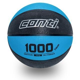 【Conti】7號螢光橡膠籃球(B1000-7-BKNB)