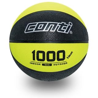 【Conti】7號螢光橡膠籃球(B1000-7-BKNY)