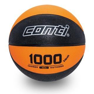 【Conti】7號螢光橡膠籃球(B1000-7-BKNO)