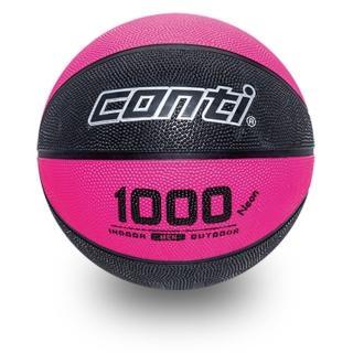 【Conti】7號螢光橡膠籃球(B1000-7-BKNP)