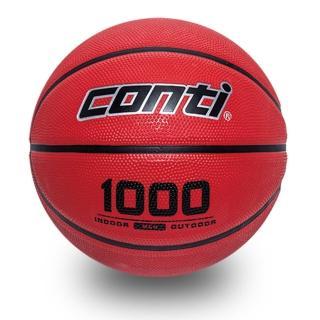 【Conti】7號耐磨深溝橡膠籃球(B1000-7-R)