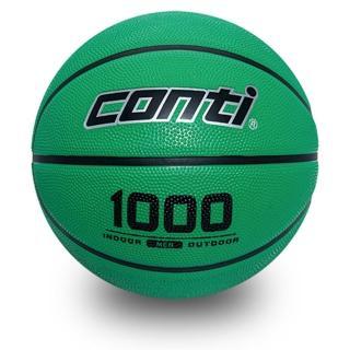 【Conti】7號耐磨深溝橡膠籃球(B1000-7-G)
