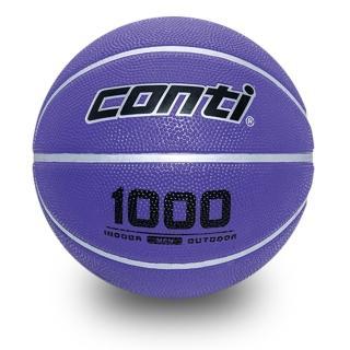 【Conti】7號耐磨深溝橡膠籃球(B1000-7-V)