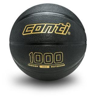 【Conti】7號耐磨深溝橡膠籃球(B1000-7-BK)