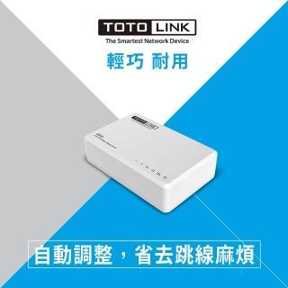 【TOTOLINK】S505 5埠家用乙太網路交換器(5埠)
