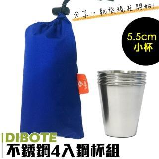 【迪伯特DIBOTE】環保攜帶式4入不鏽鋼杯組(5.5cm 小杯)