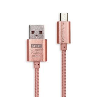USB2.0 轉 Micro USB 太空鋁系列網狀編織充電傳輸線-玫瑰金(1M)