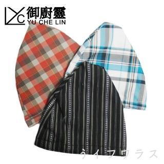 凱蒂貓安全帽套-KT-KA007/009-6入組