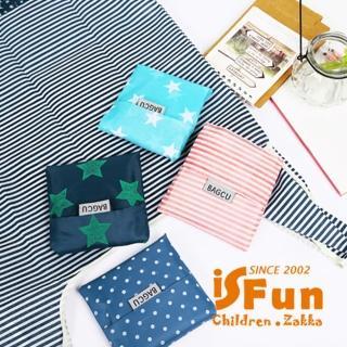 【iSPurple】環保摺疊*防水輕便購物袋/藍點