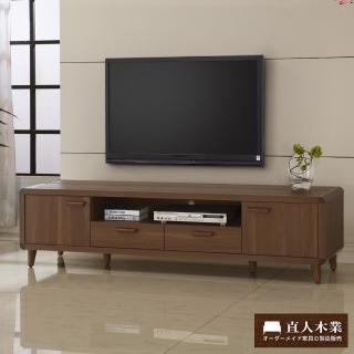 【日本直人木業】wood北歐生活180CM電視櫃