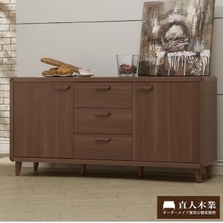 【日本直人木業】wood北歐生活160CM廚櫃