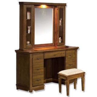 【Bernice】蓓莉實木4尺化妝鏡檯(桌椅組)