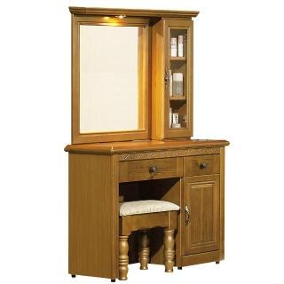 【Bernice】愛娃實木3.5尺化妝鏡檯(桌椅組)