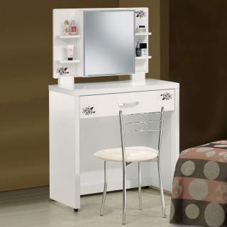 【Bernice】梅莉2.7尺純白鏡檯(化妝桌椅組)
