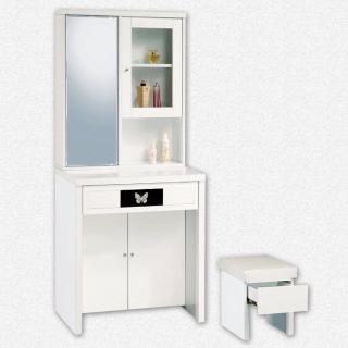 【Bernice】雪莉白色2尺化妝鏡台(桌椅組)