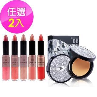 【韓國CrystalDia-任選2入】長效保濕BB粉凝霜粉底粉餅1入+美唇雙用口紅唇彩筆1入