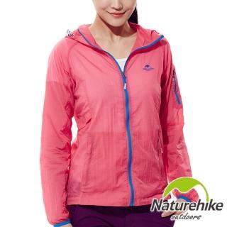【Naturehike】輕薄風衣外套/皮膚風衣外套女款(玫紅)