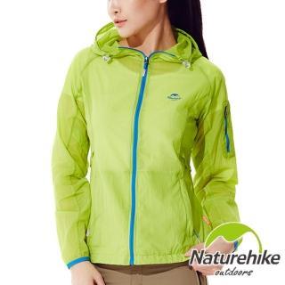【Naturehike】輕薄風衣外套/皮膚風衣外套女款(果綠)
