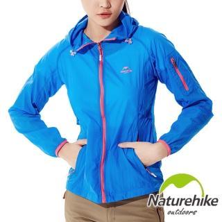 【Naturehike】輕薄風衣外套/皮膚風衣外套女款(天藍)
