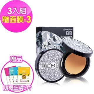 【韓國CrystalDia-贈面膜】長效保濕BB粉凝霜粉底粉餅-白皙膚SPF50PA+++(超值3入組)