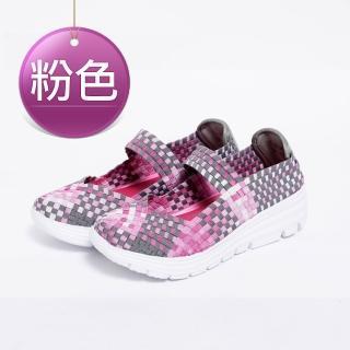 美國OHHO彈麗編織娃娃鞋(M)