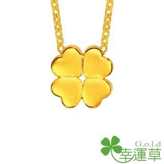 【幸運草clover gold】幸福四葉草 黃金 鎖骨鍊墜