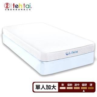 【德泰 Lullaby】防水透氣兒童床-單人加大