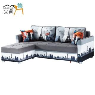 【文創集】艾斯摩 L型亞麻布沙發/沙發床(三人座+腳椅)