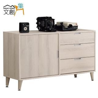 【文創集】芝加哥  4尺木紋餐櫃/收納櫃