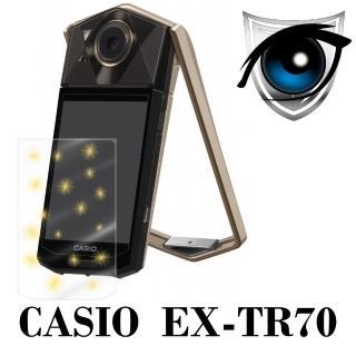 【D&A】CASIO EXILIM EX-TR70日本原膜增豔螢幕貼(9H防藍光疏油疏水型)