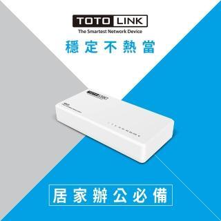 【TOTOLINK】S808 8 埠家用乙太網路交換器(S808)
