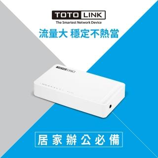 【TOTOLINK】S808G Giga八埠極速乙太交換器(S808G)