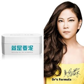 【台塑生醫Drs Formula】510-就是要泥-強力蓬髮塑型泥(80g)