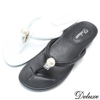 【Deluxe】真皮優雅珍珠水鑽微厚底夾腳拖(白)