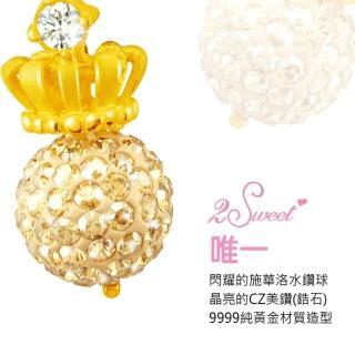 【甜蜜約定2sweet-PE-6018】純金金飾-約重0.32錢(純金女墬)