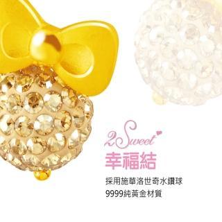 【甜蜜約定2sweet-PE-6001】純金金飾-約重0.40錢(純金女墬)