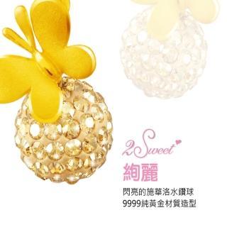 【甜蜜約定2sweet-PE-6012】純金金飾-約重0.28錢(純金女墬)