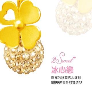 【甜蜜約定2sweet-PE-6013】純金金飾-約重0.35錢(純金女墬)