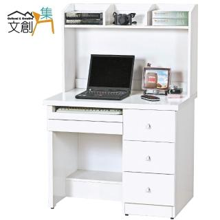 【文創集】薛魯茲 白色3尺組合書桌/電腦桌(上+下座)