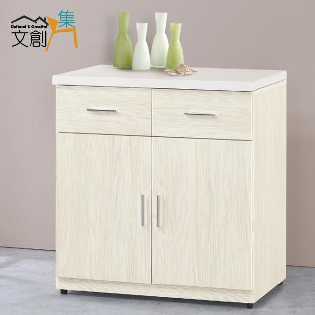 【文創集】巴斯納 白雪杉2.7尺石面收納餐櫃