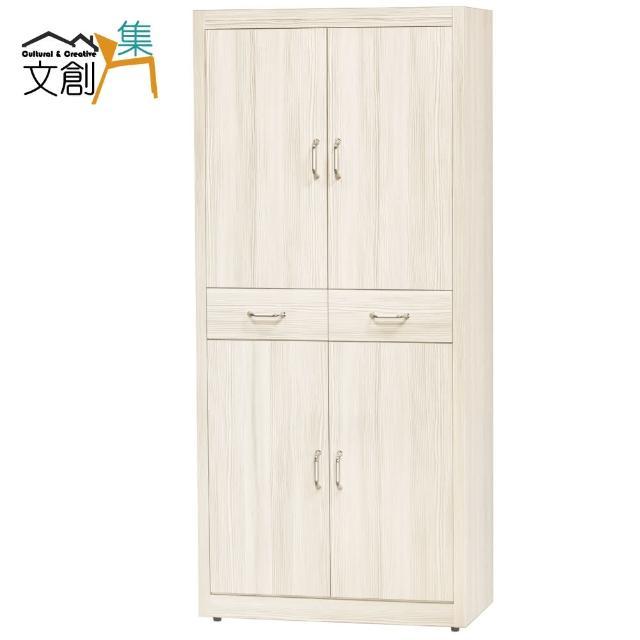 【文創集】賽爾斯    雪松色2.7尺四門高鞋櫃