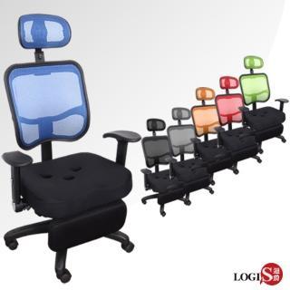 【LOGIS】特優六彩圓孔墊頭枕式/辦公椅/電腦椅/主管椅
