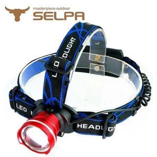 【韓國SELPA】T6LED伸縮變焦鋁合金頭燈(紅色)
